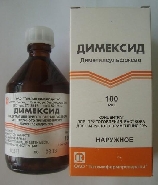 димексид концентрат 99 инструкция по применению - фото 9