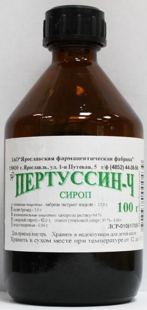 Пектусин сироп при каком кашле принимать