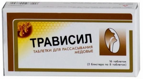 Трависил инструкция по применению таблетки