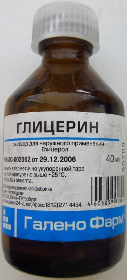 глицерин раствор для наружного применения инструкция по применению - фото 3