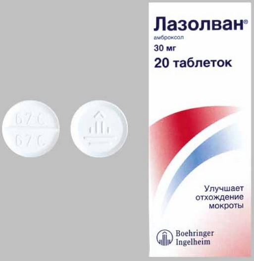 народное лечение от паразитов и глистов