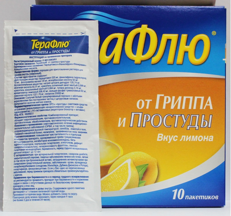 Инструкция терафлю экстра таблетки