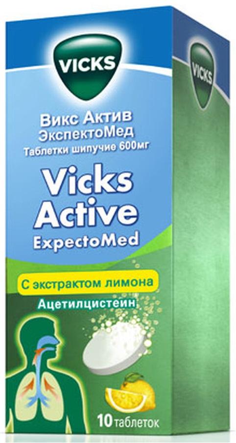 Викс актив купить, цена, доставка и отзывы, викс актив.